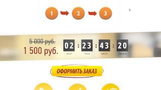 Кейс №2. Программа упаковки бизнеса под ключ. Ниша: дизайн интерьера