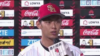 ホークス・今宮選手・武田投手のヒーローインタビュー動画。 2017/07/22...