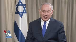 نتانیاهو: به جای مردم ایران، اکنون کشورهای عربی از امکانات اسرائیل استفاده میکنند