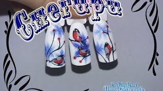 Снегири Зима Дизайн ногтей гель лак Shellac Очень просто!!!