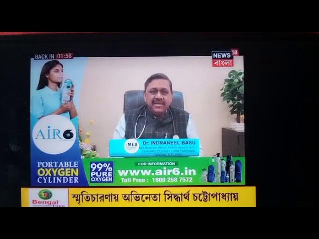 Air6 Pollution Impacting health   Dr Indraneel Basu ,MD Medicine,I-Med Healthcare ,Varanasi UP India