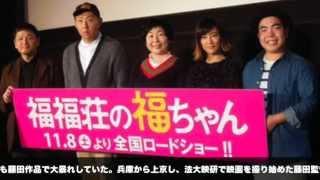 「福福荘の福ちゃん」(11月8日公開)に主演する大島美幸が共演の荒...