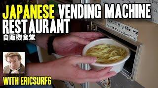 Vending Machine Restaurant in Japan 自販機食堂 | with Ericsurf6