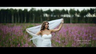 свадьба видео, очень веселый свадебный клип