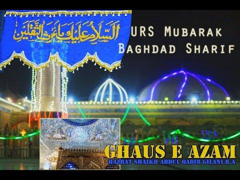 Trip to Baghdad, Iraq- URS Ghaus E Azam- Hazrat Shaikh Abdul Qadir Gilani - Ziyarat maqam & Halvet