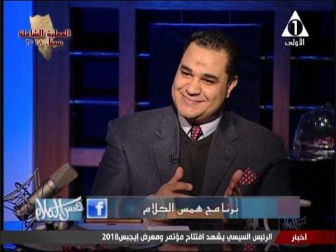 د. أحمد هارون: نماذج مضطربة من الحموات (2) |خلل الغيرة