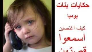 samir layl jour 22/4/2013 حلقة كاملة سمير الليل