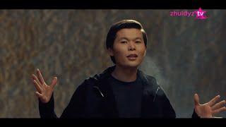 Ернар Айдар - Қазақтың жігіттері 2017