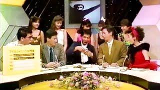 OA:1987.10.30 日本テレビ 【11PM】にて BAD Japan Tour'87 OA前夜...
