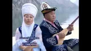 "Каныкей Эралиева - ""Жаз"" / Kanykei Eralieva - Spring [ Kyrgyz traditional music]"