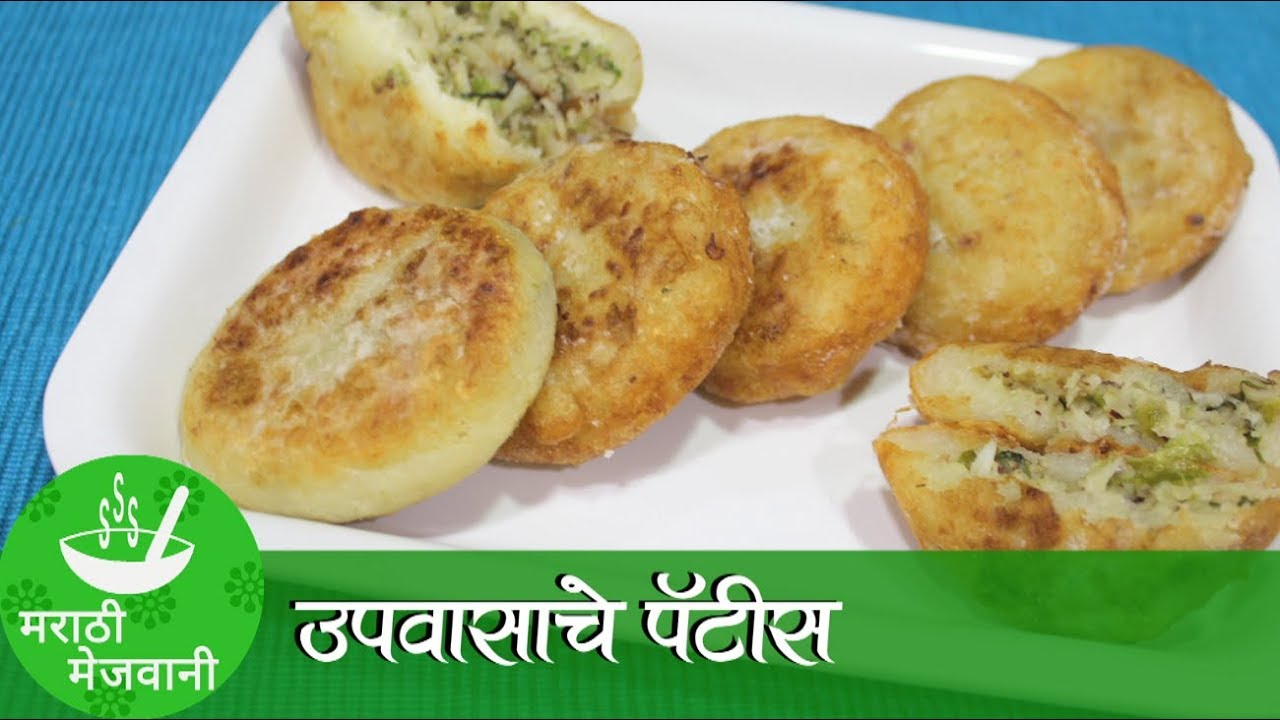 Cake Recipes For Marathi Language: Upasachi Recipe In Marathi Language