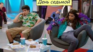 Могучие медики - Сезон 1 серия 20 - У двух писателей герой без оружия | Сериал Disney