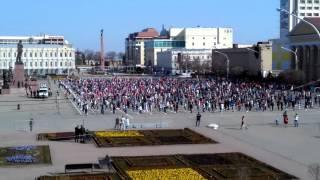 Всемирный день здоровья 7 апреля 2016 Г. Ставрополь(, 2016-04-07T11:57:47.000Z)