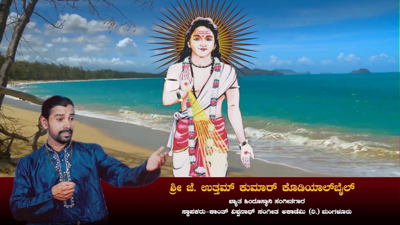 Jayasri mp3 Songs - List 1 - Top Sinhala Mp3