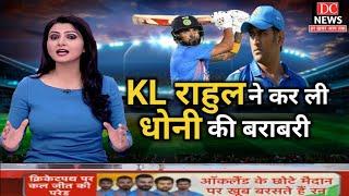 केएल राहुल ने बैक टू बैक फिफ्टी ठोककर की Dhoni के रिकॉर्ड की बराबरी, भारत को दिला दी जीत