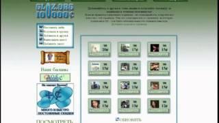 Adboni  Заработок на рекламе БЕЗ своего сайта