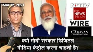 Prime Time With Ravish Kumar: Why Is Centre So Focused On Controlling Digital Media?