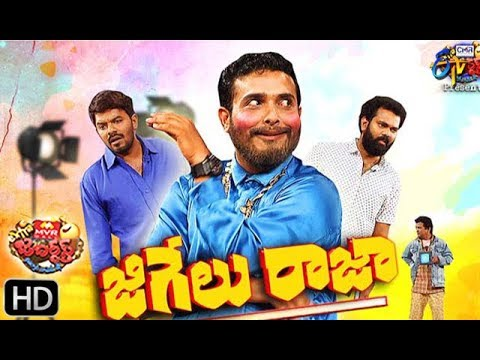 Extra Jabardasth| 15th  February 2019   | Full Episode | ETV Telugu