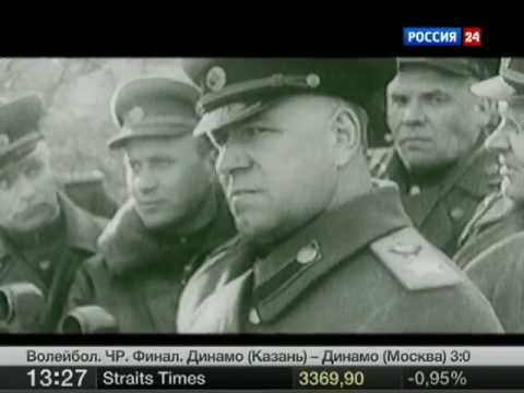 Маршалы Победы. Георгий Жуков