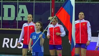 2(ч) ГандБОЛ. Раунд чемпионата Европы * РОССИЯ - РУМЫНИЯ * Тольятти - 2018