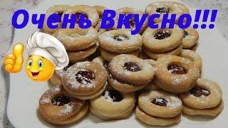 Домашнее печенье!!!Очень Вкусный и Простой Рецепт!!!