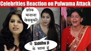 Celebrity statements on Pulwama Attack ft. Mallika dua, Shilpa Shinde, Sapna choudhary