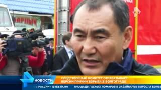 Число жертв взрыва бытового газа в Волгограде выросло до 4 х человек