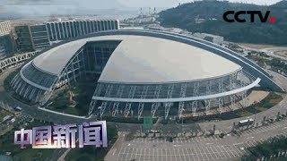 [中国新闻] 行走看澳门 东亚运动会体育馆:见证多场庆典时刻 | CCTV中文国际