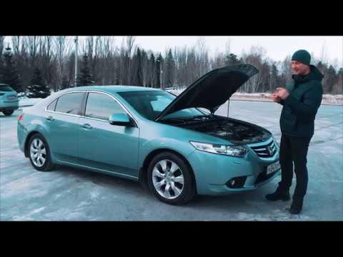 Обзор Honda Accord 8. Важно! На что смотреть при покупке.