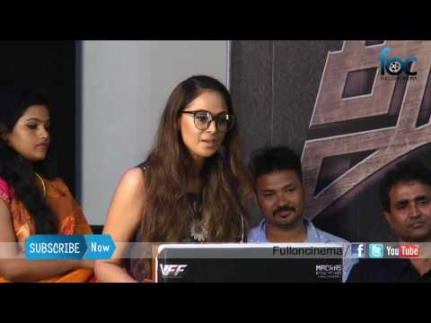 Actress Simran at Thupparivaalan Teaser Launch Event - Fulloncinema