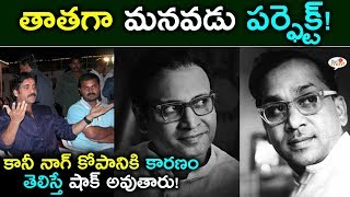 Sumanth As ANR | Sumanth In NTR Biopic Movie | Sumanth in ANR Getup In NTR biopic | Viral Mint