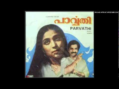 Kuru Nirayo Mazha Mazha Lyrics - Parvathy Malayalam Movie Songs Lyrics