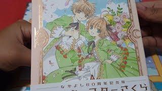 Esta es la historia del nuevo OVA de Card Captor Sakura