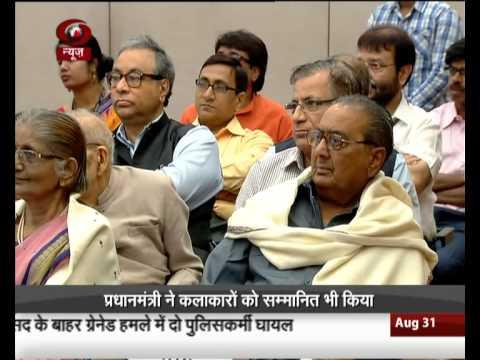 PM releases digital version of Ramcharitmanas musical