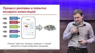 Окупаемость интернет магазина.  Степан Овчинников(, 2013-12-05T06:46:25.000Z)