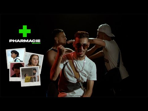 21 Tach - Pharmacie (Official Music Video)