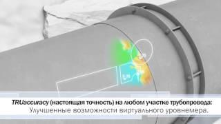 3D сканер для оценки целостности трубопроводов(, 2016-03-10T12:05:11.000Z)