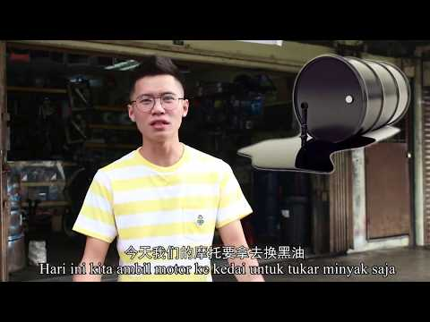 motorcycle accessories/Marketing video production/FB影片行销策略