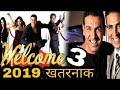 Akshay Kumar Welcome 3 का धमाका, Cast हुई Final और एक धमाकेदार TWIST,Akshay kumar FInal 2019