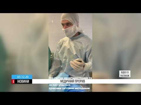 ТРК ВіККА: Без болю та розрізів: у Черкасах практикують новий метод операції на венах