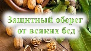 Заговоры на праздник Ильин день