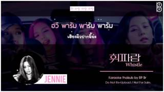 [Karaoke-Thaisub] WHISTLE (휘파람) - BLACKPINK #89brฉั๊บฉั๊บ