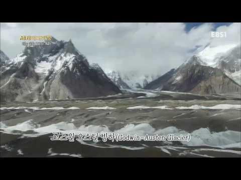 세계테마기행 - 하늘 길을 오르다, K2 3부- 위대한 산, K2를 만나다_#002