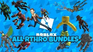 ROBLOX | ALL RTHRO BUNDLES [2018]