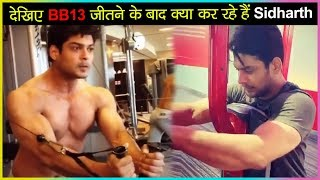 Sidharth Shukla HEAVY Work Out Video After Winning Bigg Boss 13, Meets FANS!