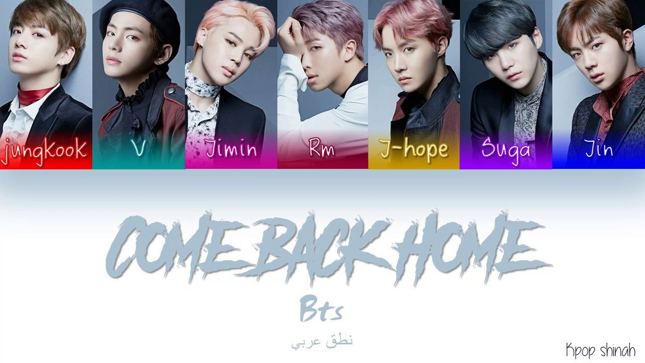 Come Back Home Bts