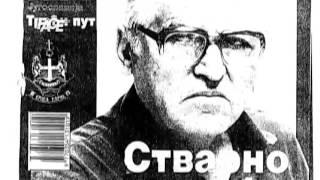 Milošević: Ako Alija 'oće da se bije tu smo i jači smo