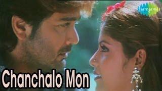 Chanchalo Mon Anmona Hoy | Bengali Movie Swapno | Prasenjit, Jisshu Sengupta, Abhishek Chatterjee