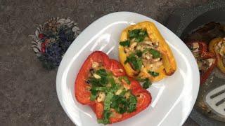 Запеченный болгарский перец ( Правильное питание )