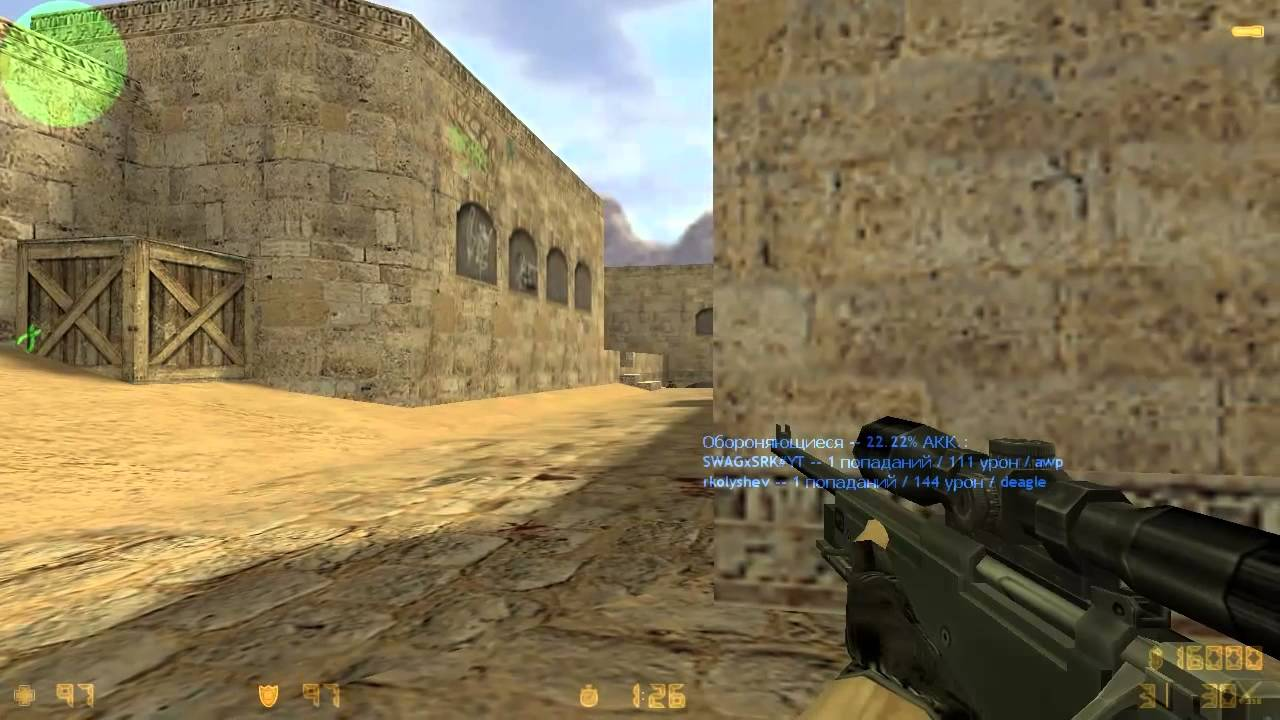 Awp_fast для cs go counter strike global offensive steam amazon
